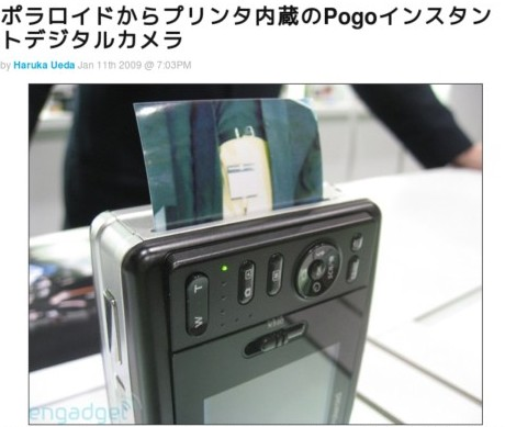 http://japanese.engadget.com/2009/01/11/pogo-camera/