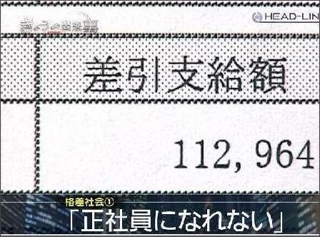 http://gazou61.hp.infoseek.co.jp/www.dotup.org173311.jpg