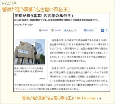 http://ameblo.jp/dominionsdevotion/entry-11183423572.html