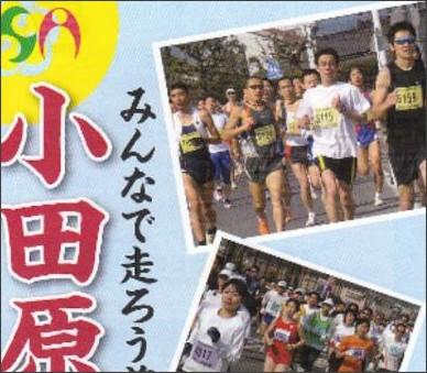 http://www.runnet.jp/runtes/pdf/7654.pdf