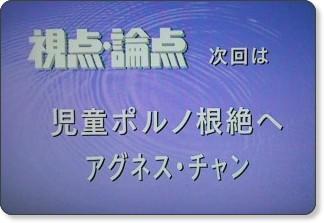 http://cgi.2chan.net/o/src/1207317706173.jpg