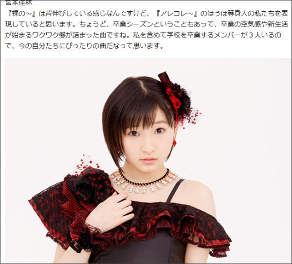 http://news.dwango.jp/?itemid=6255