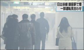http://www3.nhk.or.jp/news/html/20160126/k10010385951000.html