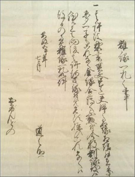 http://livedoor.blogimg.jp/waruneko00326-002/imgs/3/1/31800a96.jpg