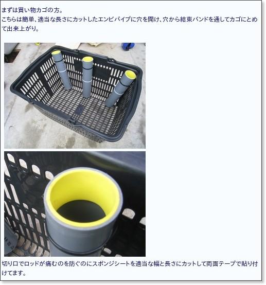 http://uejun7.naturum.ne.jp/e893629.html