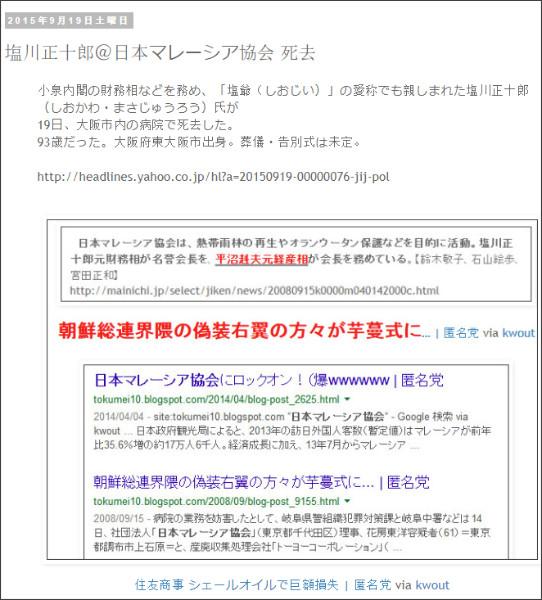 http://tokumei10.blogspot.com/2015/09/blog-post_757.html