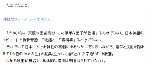 http://kotonohanoana.com/archives/11908