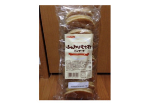 http://costco.zaikoban.com/item/talk/5451