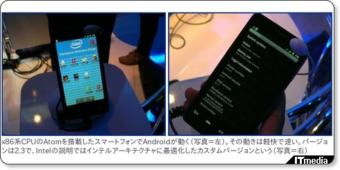 http://plusd.itmedia.co.jp/pcuser/articles/1201/11/news026.html