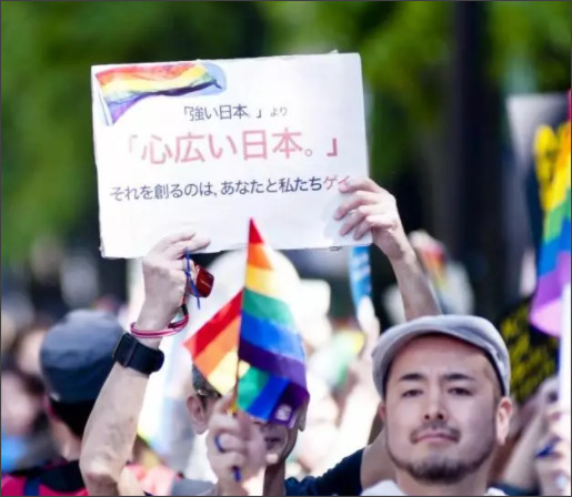 性同一性障害者関する法律 3条4...