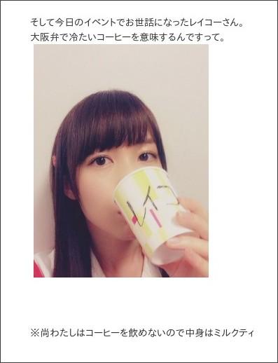 http://ameblo.jp/countrygirls/entry-12072781582.html
