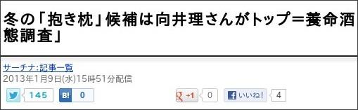 http://news.nicovideo.jp/watch/nw482138