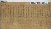 http://www.news24.jp/nnn/picture/JRT_44001.jpg