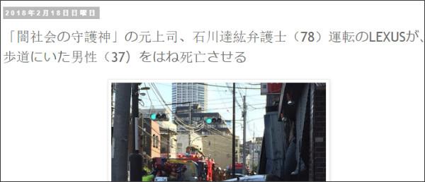 http://tokumei10.blogspot.com/2018/02/78lexus37.html