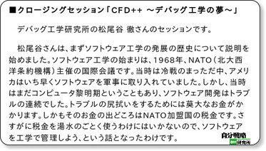 http://el.jibun.atmarkit.co.jp/obbligato/2013/02/wacate-2012-4-df75.html