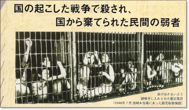 http://2.bp.blogspot.com/-WUYPWtwqjhQ/T1wzi71QEHI/AAAAAAAADXo/gaOjPI0q1k4/s1600/Tokyo%2Bfirebombing.jpg