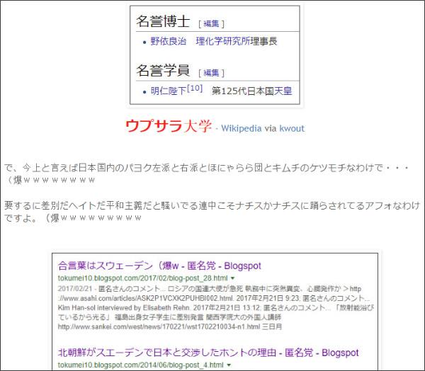 http://tokumei10.blogspot.com/2018/01/blog-post_54.html