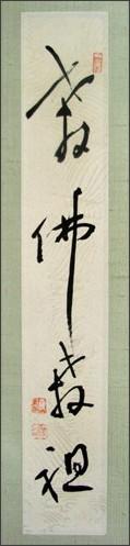 http://www.nagaragawagarou.com/sakuhin/hisamatsu-no15.html