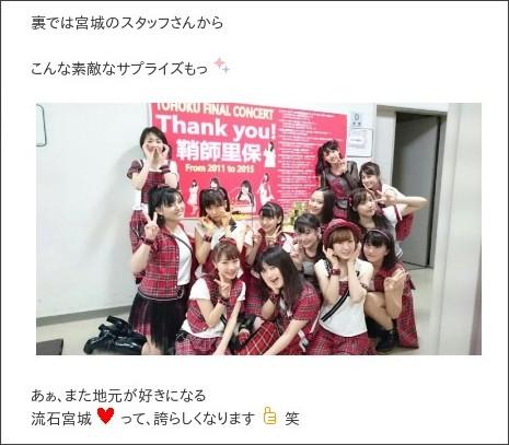 http://ameblo.jp/morningmusume-10ki/entry-12103444385.html