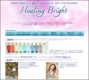 http://healing-bright.jp/