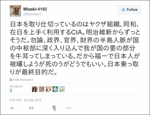 https://twitter.com/bonchan1/status/381951462990815232