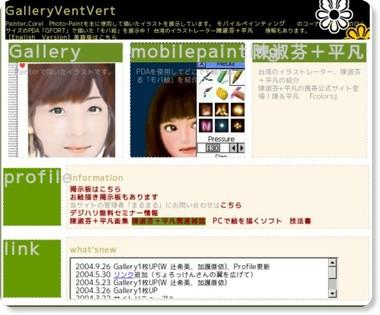 http://www2.airnet.ne.jp/maru2/gal/index.htm