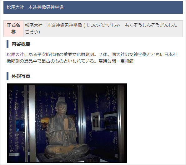 http://kaiwai.city.kyoto.jp/search/view_sight.php?ManageCode=1000103&InforKindCode=4