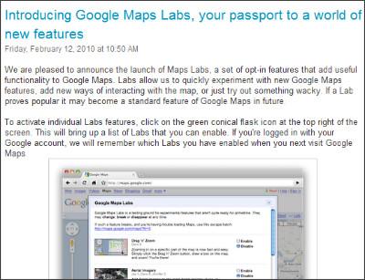 http://google-latlong.blogspot.com/2010/02/introducing-google-maps-labs-your.html