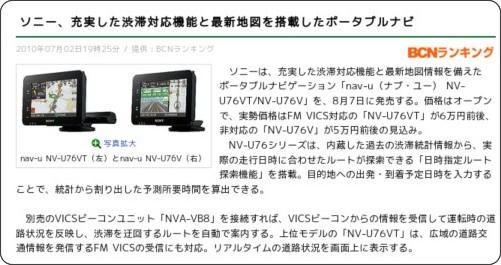 http://news.livedoor.com/article/detail/4863027/