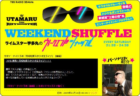 http://www.tbsradio.jp/utamaru/2009/11/post_555.html
