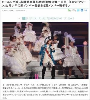http://www.barks.jp/news/?id=1000073606