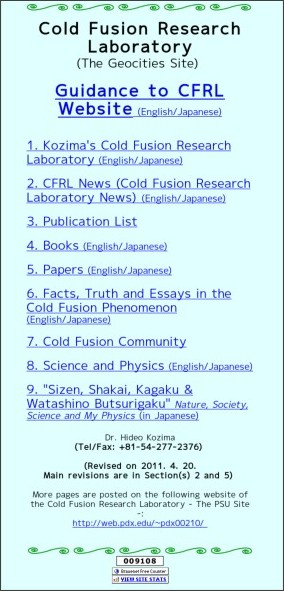 cold fusion research paper Nasa's cold fusion folly  which is a news story and not a peer reviewed research paper, concludes     if you find the cold fusion research of the past 20.