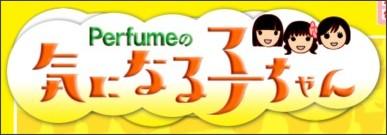 http://www.ntv.co.jp/kininaruko/