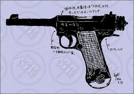 http://www.asahi-net.or.jp/~ft1t-ocai/jgk/Jgk/Public/Other/Okamura/pistol.html