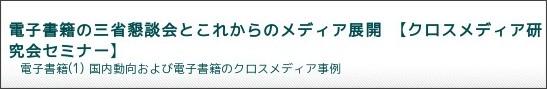 http://www.jagat.jp/content/view/2364/105