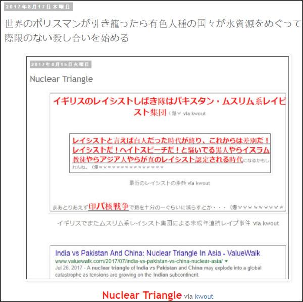 http://tokumei10.blogspot.com/2017/08/blog-post_20.html