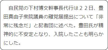 http://www.sankei.com/politics/news/170622/plt1706220032-n1.html