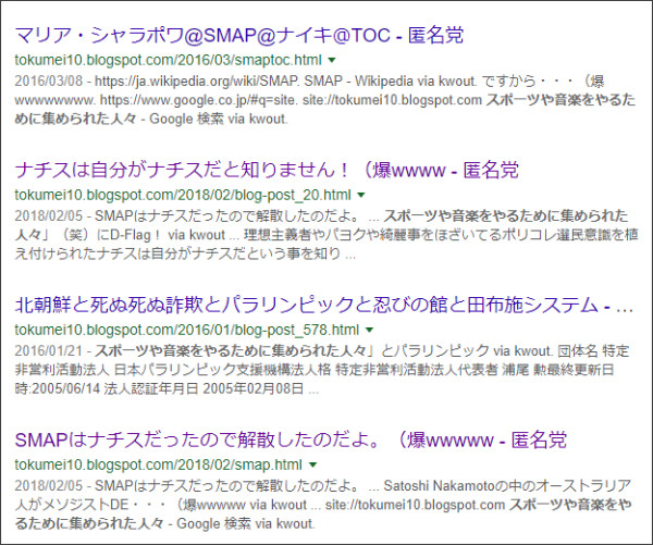 https://www.google.co.jp/search?ei=2ToAW8qPG8Hb0gK2wbKYCg&q=site%3A%2F%2Ftokumei10.blogspot.com+%E3%82%B9%E3%83%9D%E3%83%BC%E3%83%84%E3%82%84%E9%9F%B3%E6%A5%BD%E3%82%92%E3%82%84%E3%82%8B%E3%81%9F%E3%82%81%E3%81%AB%E9%9B%86%E3%82%81%E3%82%89%E3%82%8C%E3%81%9F%E4%BA%BA%E3%80%85&oq=site%3A%2F%2Ftokumei10.blogspot.com+%E3%82%B9%E3%83%9D%E3%83%BC%E3%83%84%E3%82%84%E9%9F%B3%E6%A5%BD%E3%82%92%E3%82%84%E3%82%8B%E3%81%9F%E3%82%81%E3%81%AB%E9%9B%86%E3%82%81%E3%82%89%E3%82%8C%E3%81%9F%E4%BA%BA%E3%80%85&gs_l=psy-ab.3...23251.23251.0.24334.1.1.0.0.0.0.114.114.0j1.1.0....0...1c.2.64.psy-ab..0.0.0....0.ZDsb-38yeZQ