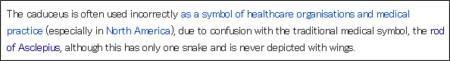 https://en.wikipedia.org/wiki/Caduceus#cite_note-3