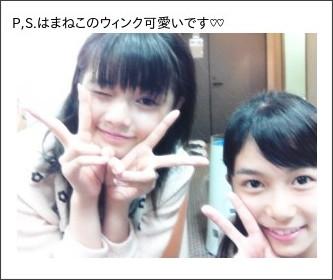 http://ameblo.jp/kobushi-factory/entry-12018810945.html