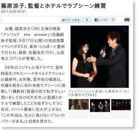http://www.sanspo.com/geino/news/110826/gnj1108260503005-n1.htm