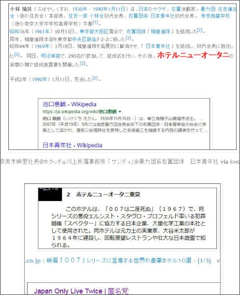 http://tokumei10.blogspot.com/2016/03/k_18.html