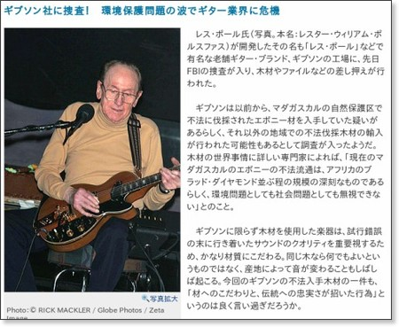 http://www.nikkei.co.jp/category/offtime/eiga/music/article.aspx?id=MMGEzw001002092011