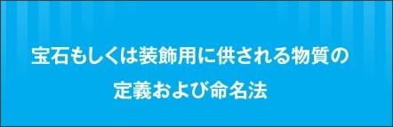http://www.jja.ne.jp/books/pdf/gem27.pdf