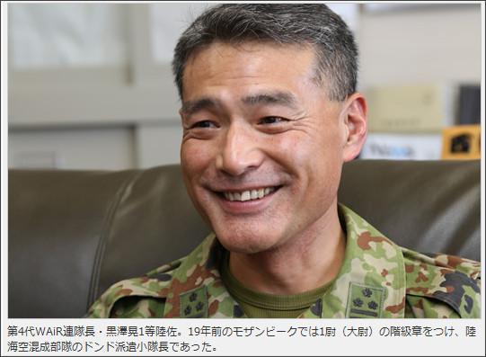 http://shukan.bunshun.jp/articles/-/1692?page=4