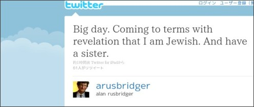 https://twitter.com/#!/arusbridger/status/42713729195974656