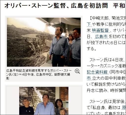 http://www.asahi.com/national/update/0804/OSK201308040041.html
