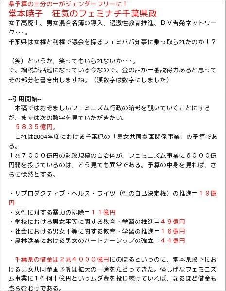 http://turbulent.seesaa.net/article/10859895.html
