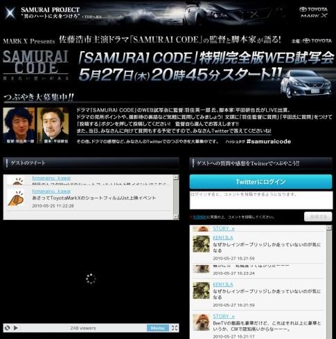 http://livejam.jp/samuraix/index.html