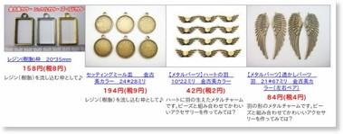 http://shop.aroma-ventvert.com/?mode=cate&cbid=1252616&csid=0